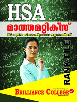 HSA Mathematics