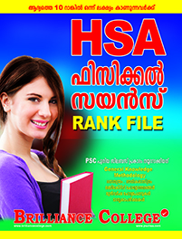 HSA Physical Science - Rank File