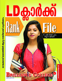 LD Clerk Rank File 2016