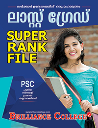Last Grade - Super Rank File